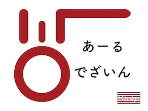 ロゴ作成 画像